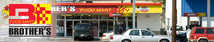Brother's Food Mart